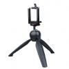 Μεταλλικός Τρίποδας Ψηφιακής Φωτογραφικής Μηχανής 19cm Μαύρος (Oem)
