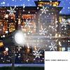 Χριστουγεννιάτικος Αδιάβροχος Προβολέας Laser Εξωτερικού Χώρου  (OEM)