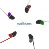 earBeans Bass ακουστικα για κράνος με υποδοχη AUX χρωμα μαυρο