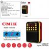 MK-108 Mini Music MP3/Fm radio Speaker with built-in MP3 player and FM radio, support MP3 play from USB/SD/microSD Card - ΚΟΚΚΙΝΟ - Φορητό ηχείο με δυνατότητα αναπαραγωγής Mp3 μέσω USB ή SD κάρτας και ενσωματωμένο FM δέκτη