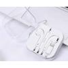 Ακουστικά για Iphone Mingge M26-XS με υποδοχή για ταυτόχρονη φόρτηση
