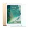 """Προστατευτικό Οθόνης Tempered Glass 9H για το Ipad Pro 10.2"""" (ΟΕΜ)"""