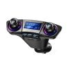 FM Transmitter με οθόνη για τη μετάδοση μουσικής και USB mp3/WMA player, Bluetooth GL-54619
