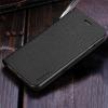 CUBOT MAX 2 θήκη πορτοφόλι μαύρη