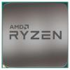 AMD Ryzen 3 3200G 3.6GHz Tray