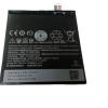Μπαταρία HTC BOPF6100 2600mAh Desire 820