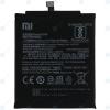 Μπαταρία BN34 3000mAh για Xiaomi Redmi 5A