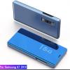 Θήκη Clear View για Samsung Galaxy A7 (2018) (OEM)