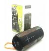 Hopestar P14 Pro Ηχείο Bluetooth 10W με Ραδιόφωνο και 4 ώρες Λειτουργίας - παραλλαγη σχεδιο