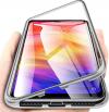 Σκληρή μαγνητική θήκη για Xiaomi Redmi Note 7 Pro Ασημί (OEM)