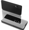 Θήκη Clear View για  Xiaomi Mi 9 Lite Color Black (ΟΕΜ)