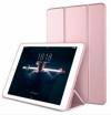 Αντικραδασμικη θηκη βιβλιο για Huawei T3 Mediapad 9.6  (Ροζ Περλε)