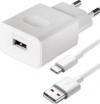 Φορτιστης Τοιχου USB Type C κ καλωδιο Λευκό
