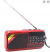 MK-338 MP3/Fm Radio Player with built-in MP3 player ΚΟΚΚΙΝΟ - Φορητό ηχείο με δυνατότητα αναπαραγωγής Mp3 μέσω USB ή SD κάρτας και ενσωματωμένο FM δέκτη