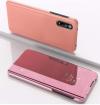 Θήκη Βιβλιο  Clear View για Xiaomi Redmi 9C - ΡΟΖ (OEM)