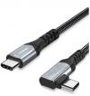Καλώδιο USB-C σε USB C 100W Power Delivery 1 μετρο,  90 Degree Type C 3.2  , 10Gbps 5A ,  συχρονισμος δεδομενων και  γρηγορης φορτισης με E-Marker Chip συμβατο με  MacBook, Pixelbook, Galaxy S20, SSD , smartphones