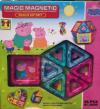 Εκπαιδευτικο παιχνιδι με μαγνητες  - Magnetic Peppa 26 PCS