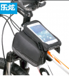 Αδιάβροχo νεσεσέρ ποδηλάτου (mtb 12813 model)  για τηλεφωνο εως 5,7 ιντσών (ΟΕΜ)