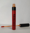 Beautyglow lip gloss κοκκινο 9ml