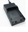 SLIM USB Φορτιστής για JVC BN-VF823U BN-VF815 BN-VF808 Cam (OEM)