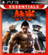 PS3 GAME - Tekken 6 - Essentials
