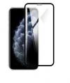 """Σκληρό Τζάμι Προστασίας για το iPhone 11 MAX Pro 6.5""""  Μαύρο 9h"""