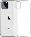 """Θήκη Σιλικόνης TPU  για Iphone 11 Pro 5.8"""" - Διάφανη (ΟΕΜ)"""
