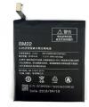 Xiaomi MI 5 Phone ΜΠΑΤΑΡΙΑ BN22