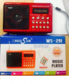 WS-291Mini MP3/Fm radio Speaker with built-in MP3 player and FM radio, support MP3 play from USB/SD/microSD Card - ΚΟΚΚΙΝΟ - Φορητό ηχείο με δυνατότητα αναπαραγωγής Mp3 μέσω USB ή SD κάρτας και ενσωματωμένο FM δέκτη