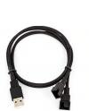 USB to Dual  4-Pin PWM Fan Splitter cable Adapter - 50 cm (bulk)(oem)