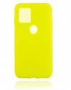 Θήκη ματ tpu σιλικονη μαλακή πίσω κάλυμμα για Samsung Galaxy M31 - κιτρινο χρωμα  (oem)
