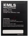 Αυθεντική μπαταρία για MLS Flame 4G 2018 (IQ W503)
