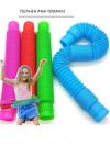 Pop Tube  Μεγαλο , 1 τεμαχιο, σε διαφορα χρωματα  (oem)(bulk)