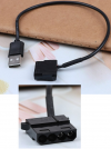 4 Pin 12V To 5V USB 2.0l Fan Power Adapter Cable Extension  Black 25cm (ΟΕΜ)(BULK)