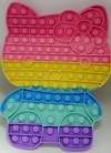 Pop It Παιχνίδι  ΑντιΣτρες - Bubble ουρανιο-τοξο παστελ χρωματα Γιγας Hello Kitty  (oem)(bulk)