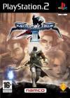 SoulCalibur III (PS2) MTX