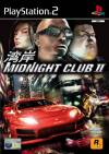 PS2 GAME - Midnight Club II (MTX)