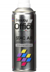AIRSPRAY CLEANING 400ML (Σπρέυ πεπιεσμένου αέρα)