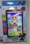 Toys Smartphone Touch Screen Phone 4D Happy Toys for Kids Color  TOM  (oem)
