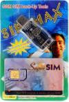 SIM MAX GSM 16-Number-in-1 SIM Card - Αντιγράψτε 16 αριθμούς σε μια κάρτα SIM