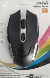JIEXIN 605 ασύρματο gaming mouse ΑΣΗΜΙ-ΜΑΥΡΟ