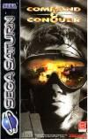 "Command & Conquer ""μτχ"" (Sega Saturn, 1997)"