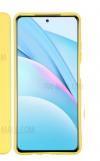 Θήκη ματ TPU σιλικονη μαλακή πίσω κάλυμμα για XIAOMI NΟΤΕ 9T 5G Κιτρινο (oem)