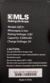 Μπαταρία για MLS EASY TS IQF31  2200MAH