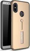 Σκληρή Θήκη Σιλικόνης με Stand Kickstand Case New Generation I Want Personality Not Trivial για Xiaomi Mi A2 Lite / REDMI 6 PRO - Χρυσό