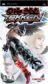 PSP GAME - TEKKEN Dark Resurrection