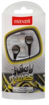 Maxell Juicy Tunes Ακουστικά Ασημί