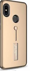 Σκληρή Θήκη Σιλικόνης με Stand Kickstand Case New Generation I Want Personality Not Trivial για Xiaomi Mi A2- Χρυσό