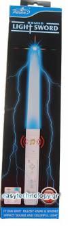 Wii σπαθί με φώς και ήχο sword