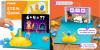 Shifu Plugo Count Augmented Reality Game